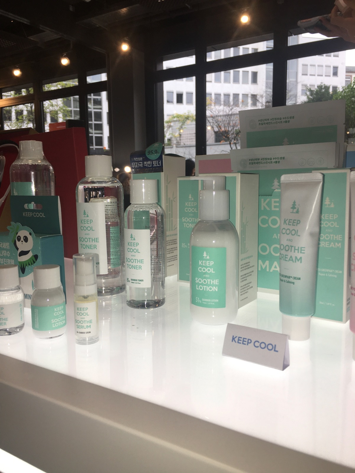 K-Beauty Frankfurt Keep Cool